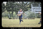 Rugby_a_7_-_8_maggio_2016_0044