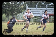 Rugby_a_7_-_8_maggio_2016_0050