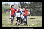 Rugby_a_7_-_8_maggio_2016_0092
