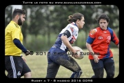 Rugby_a_7_-_8_maggio_2016_0098