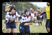 Rugby_a_7_-_8_maggio_2016_0069