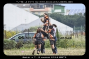 Rugby_a_7_-_8_maggio_2016_0076