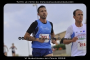 VI Maratonina dei Fenici 0052