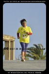 VI Maratonina dei Fenici 0506