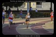 XIV Superpremio 2015 0046