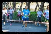 Maratona_di_Cagliari_0105-2