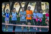 Maratona_di_Cagliari_0108-2