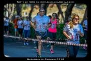 Maratona_di_Cagliari_0118-2