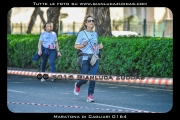 Maratona_di_Cagliari_0164-2