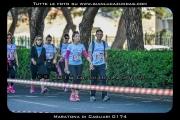 Maratona_di_Cagliari_0174-2