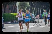 Maratona_di_Cagliari_0184-2
