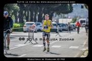 Maratona_di_Cagliari_0192-2