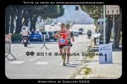 Maratona_di_Cagliari_0222-2