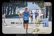 Maratona_di_Cagliari_0244-2