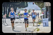 Maratona_di_Cagliari_0251-2