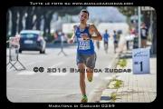 Maratona_di_Cagliari_0259-2