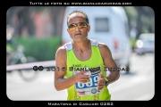 Maratona_di_Cagliari_0282-2