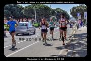Maratona_di_Cagliari_0310-2