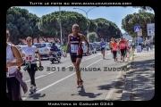 Maratona_di_Cagliari_0343-2