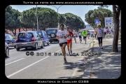 Maratona_di_Cagliari_0388-2