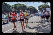 Maratona_di_Cagliari_0403-2