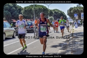 Maratona_di_Cagliari_0474-2