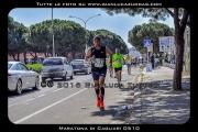 Maratona_di_Cagliari_0510-2