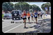Maratona_di_Cagliari_0692-2