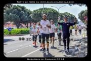 Maratona_di_Cagliari_0714-2