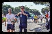 Maratona_di_Cagliari_0716-2