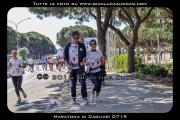 Maratona_di_Cagliari_0719-2