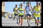 VII_Maratonina_dei_Fenici_0032