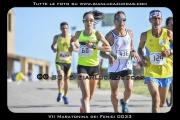 VII_Maratonina_dei_Fenici_0033