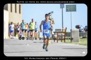 VII_Maratonina_dei_Fenici_0041