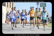 VII_Maratonina_dei_Fenici_0056