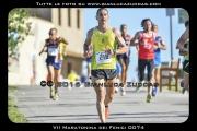 VII_Maratonina_dei_Fenici_0074