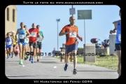 VII_Maratonina_dei_Fenici_0095
