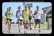 VII_Maratonina_dei_Fenici_0030