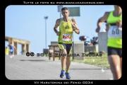VII_Maratonina_dei_Fenici_0034