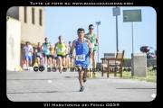 VII_Maratonina_dei_Fenici_0039