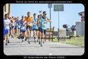 VII_Maratonina_dei_Fenici_0053