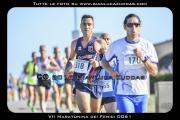 VII_Maratonina_dei_Fenici_0061