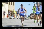 VII_Maratonina_dei_Fenici_0063