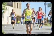 VII_Maratonina_dei_Fenici_0075