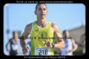 VII_Maratonina_dei_Fenici_0076