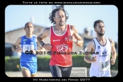 VII_Maratonina_dei_Fenici_0077
