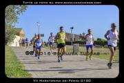 VII_Maratonina_dei_Fenici_0100