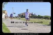 VII_Maratonina_dei_Fenici_0101