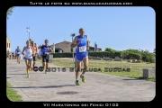 VII_Maratonina_dei_Fenici_0102