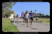 VII_Maratonina_dei_Fenici_0104